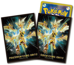 Japanese Pokemon Forbidden Light SM6 Ultra Necrozma Sleeves - 64ct